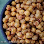 Roasted Curry Garbanzos